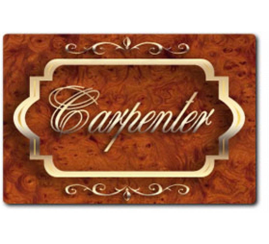АКЦИЯ фабрики CARPENTER!!! С 10 октября по 13 ноября скидка -15%!!!!